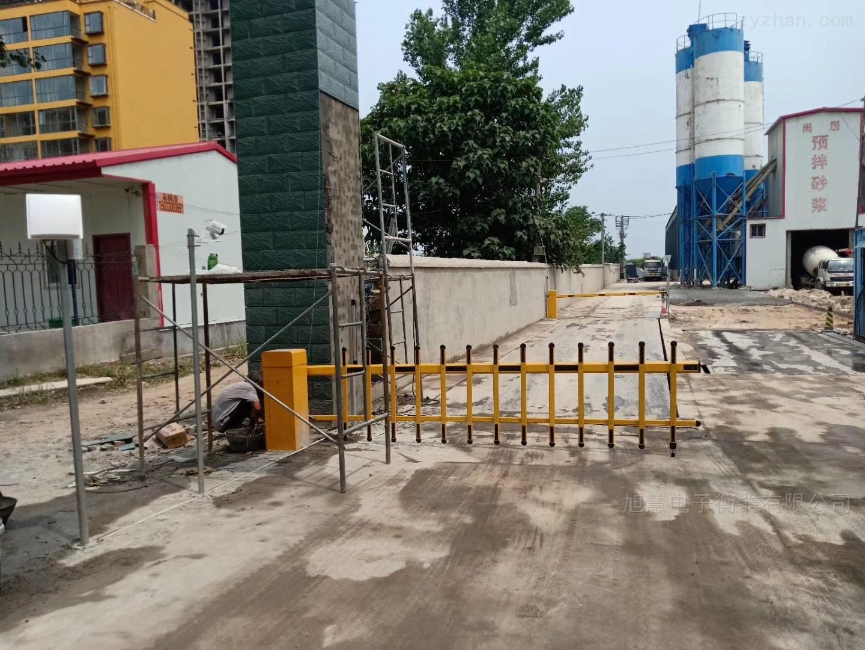 湖北省恩施州咸丰县3*16米200吨地磅项目