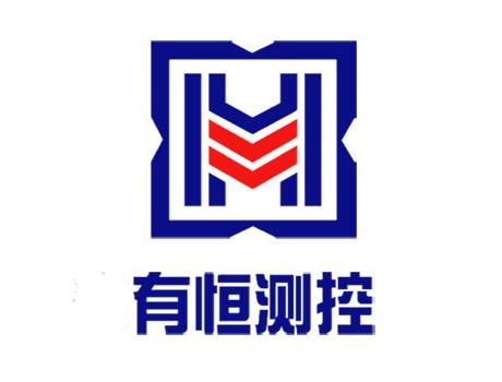 上海有恒测控技术有限公司