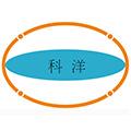 广州市科洋医疗设备有限公司