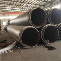 管径377聚氨酯预制地埋热力发泡保温管
