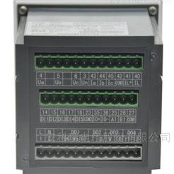 ALP220-100三相电量测量电能监测  低压馈线保护器