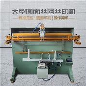 漳州市絲印機廠家,滾印機,絲網印刷機直銷