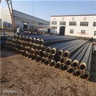 219*6聚氨酯预制埋地式防腐蒸汽保温管