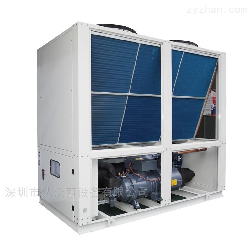 工业大型低温螺杆式冷水机