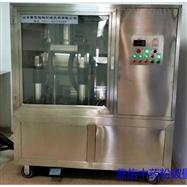 DXFT-30名贵药材低温超微粉碎机