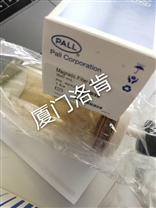 美国pall4241 300ml磁性过滤漏斗