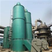 化工纯化水设备价ge