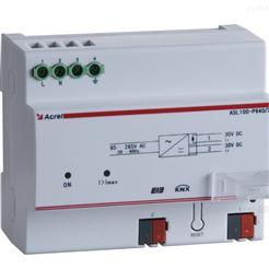 ASL100-P640/30导轨安装 智能照明控制系统 总线电源