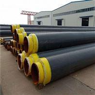 管径273高密度聚乙烯热力直埋发泡保温管