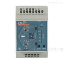 ASJ10-LD1A智能电力继电器 1路A型剩余电流测量