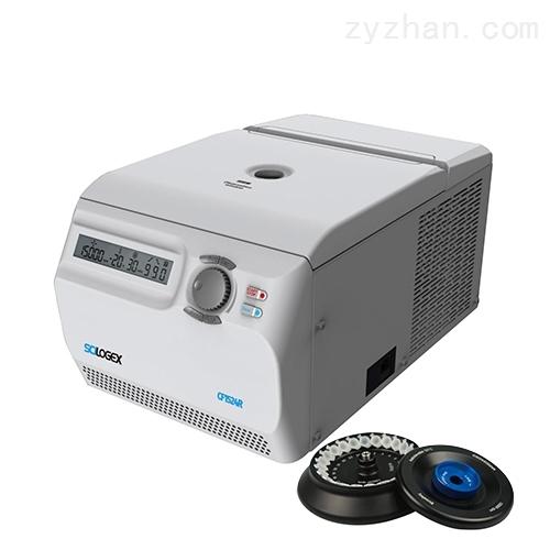 台式高速微量冷冻离心机套装