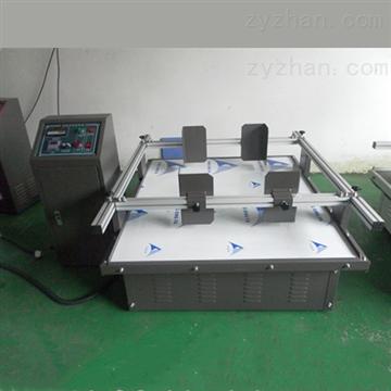 AP-ZD模擬汽車運輸振動試驗機臺