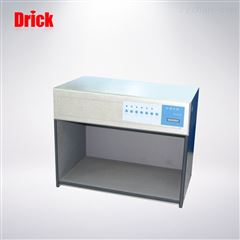 DRK303标准光源对色灯箱(6光源)