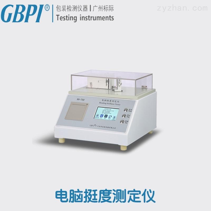 纸|纸板|电脑|自动|测控|电子挺度测定仪