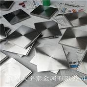切削支架用TA1純鈦塊醫用鈦方盤
