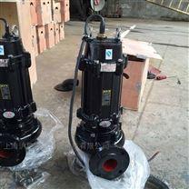 WQ(QW)無堵塞潛水排污泵
