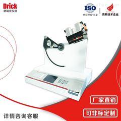 DRK136電子式薄膜擺錘衝擊試驗儀