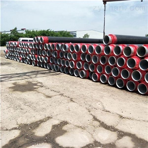 377*7高密度聚乙烯热力防腐直埋保温管