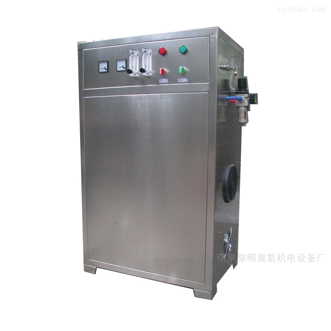 可调高浓度臭氧水处理机