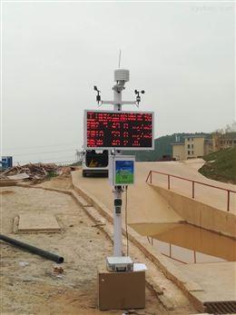 品牌厂家供应东莞市工地扬尘噪声监测仪器