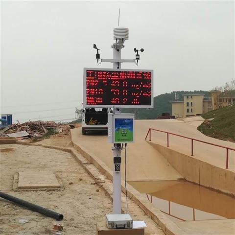 东莞环保局联网扬尘监测设备带联动喷淋系统