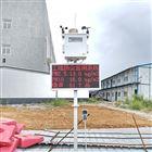 OSEN-YZ工地揚塵污染治理奧斯恩揚塵在線監測設備