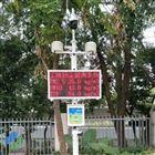 OSEN-YZ广州市工地环境扬尘实时监测设备