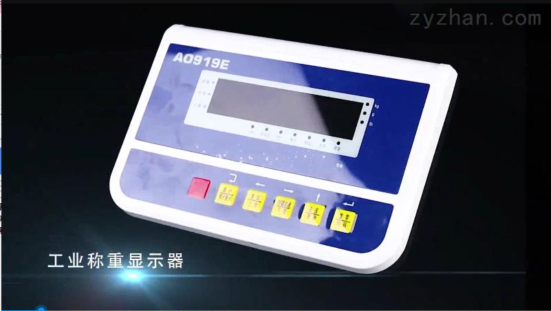 巨鼎天衡JDAO919E宣傳視頻
