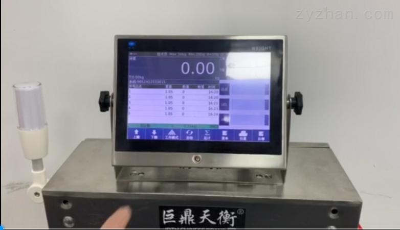 巨鼎天衡JDFWN-B20S智能儲存掃描稱重皮帶秤