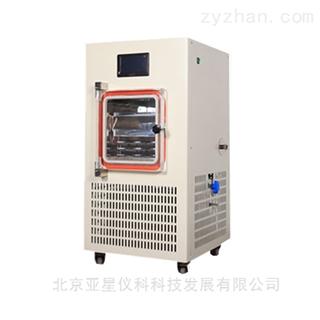LGJ-10FD实验型冻干机
