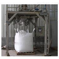 粉体包装吨袋包装机