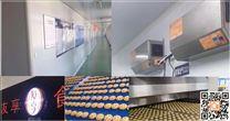 壁掛式臭氧消毒機為嘉興食品安全護航