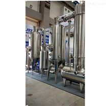 三效蒸發濃縮器