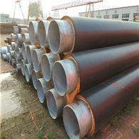 聚氨酯预制架空式蒸汽直埋热水保温管道