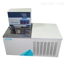 Biosafer-2015DCWII低溫恒溫槽