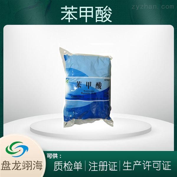 药用硫酸庆大霉素 药典级cp原料注射用
