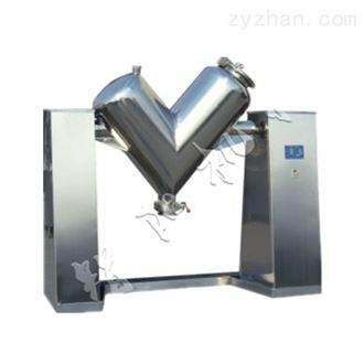 VH系列V型混合机参数
