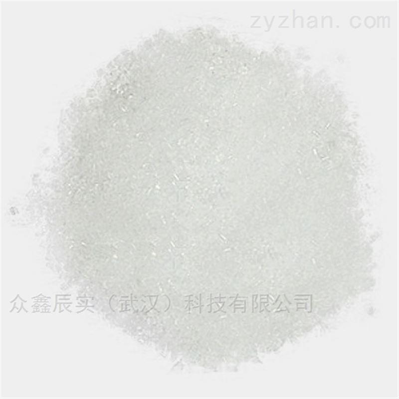 1,2-二甲基-5-羟基-3-吲哚甲酸乙酯