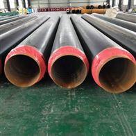 管径273聚氨酯直埋式热水蒸汽保温管道