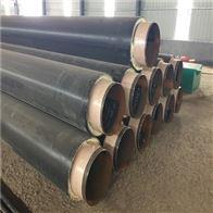 管径478高密度聚乙烯地埋式外护保温管