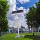 OSEN-AQMS中环协环保认证涉气企业网格化微型空气站