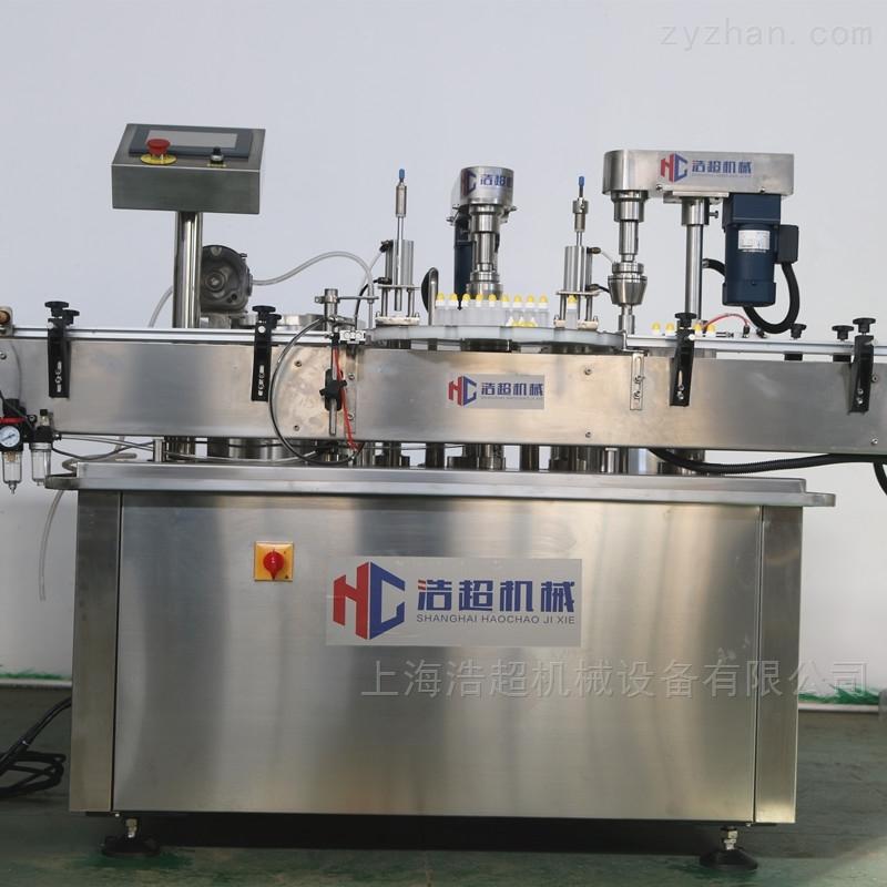 自动定量大剂量眼药水灌装机