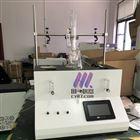 全自動二氧化硫蒸餾儀CYSO2-6中藥材檢測儀