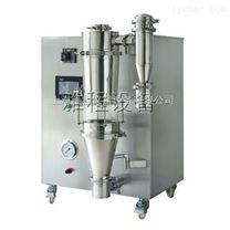 YC-1800迷你型中草药实验室低温喷雾干燥仪