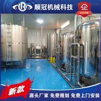 食品衛生級純水設備 無菌水箱 不銹鋼水塔