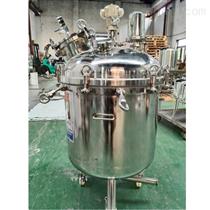 不锈钢气动搅拌罐生产厂家