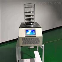 LGJ-10N冷冻干燥机