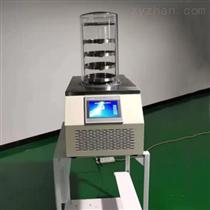 普通型LGJ-10N冷冻干燥机