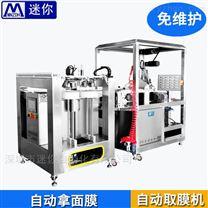 面膜生產線主要設備多少錢 自動面膜機