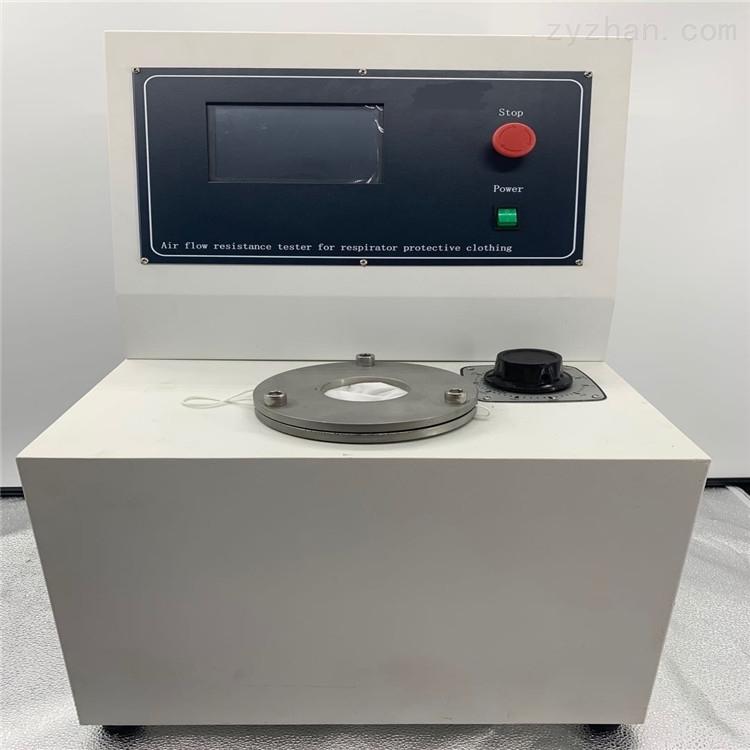 医用纺织品气流阻力测试仪现货